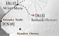 Reihaido Shinsei 2