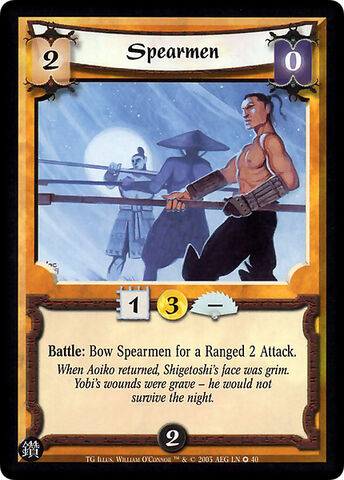 File:Spearmen-card16.jpg