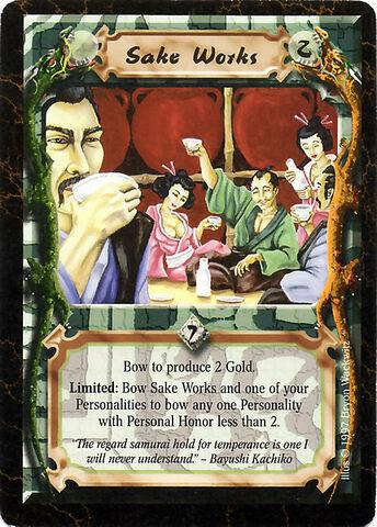 File:Sake Works-card3.jpg