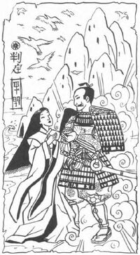 Michi ni Mayotta Musume Irie