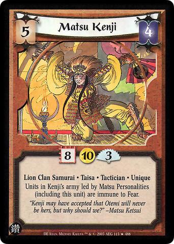 File:Matsu Kenji-card2.jpg