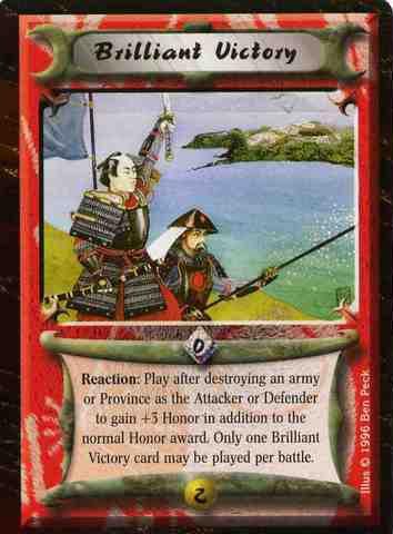 File:Brilliant Victory-card11.jpg