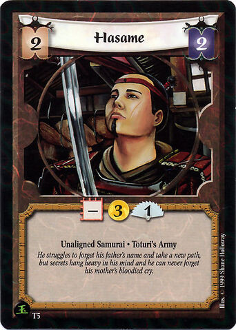File:Hasame-card5.jpg