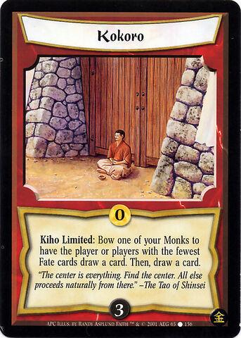 File:Kokoro-card.jpg