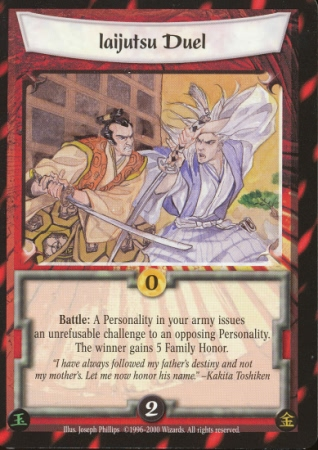 File:Iaijutsu Duel-card17.jpg