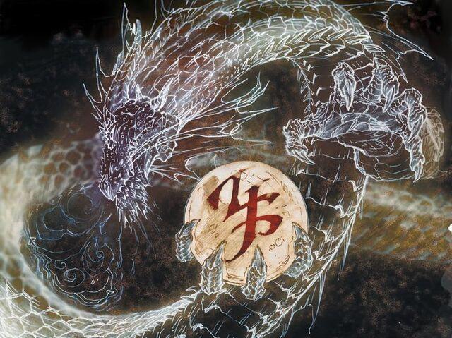 File:Void Dragon 3.jpg