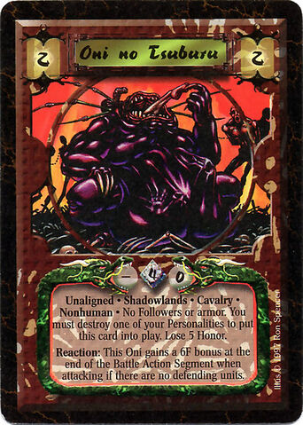 File:Oni no Tsuburu-card3.jpg