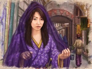 Iuchi Yue 2