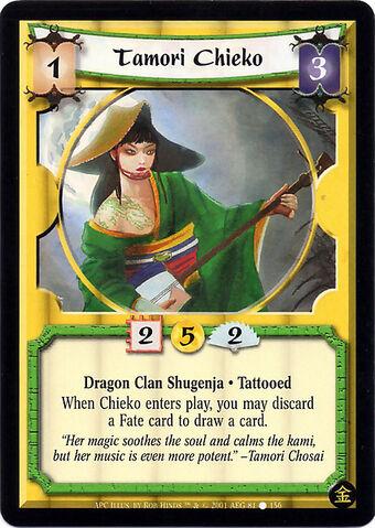 File:Tamori Chieko-card.jpg