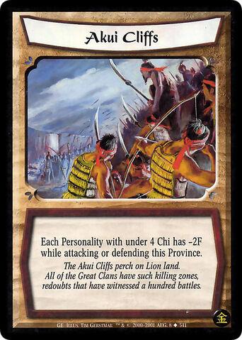 File:Akui Cliffs-card2.jpg