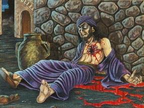 File:Ruhmalist victim.jpg