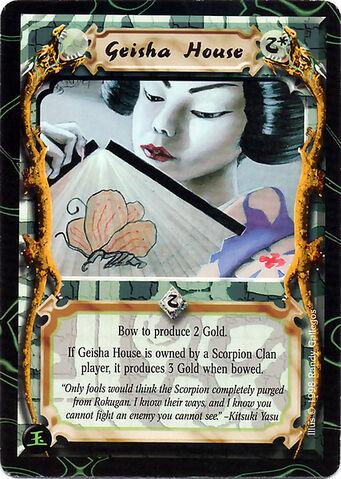 File:Geisha House-card4.jpg