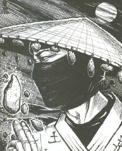 Isawa Tadaka 5