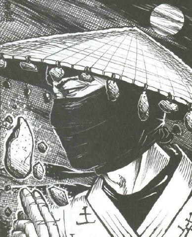 File:Isawa Tadaka 5.jpg