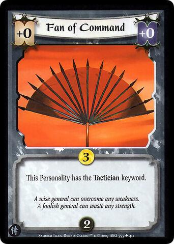 File:Fan of Command-card11.jpg