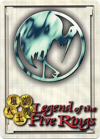 File:The Iron Fortress of the Daidoji-card2b.jpg