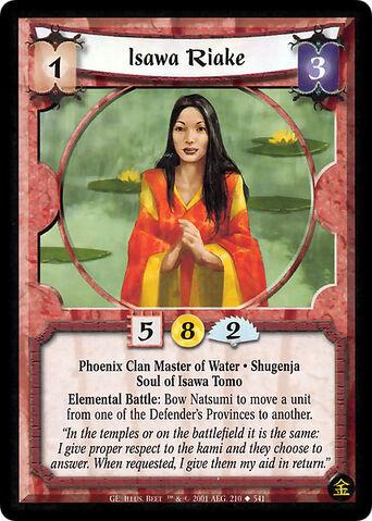 File:Isawa Riake-card.jpg