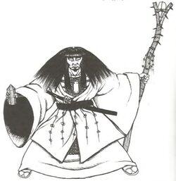 Kuni Utagu 4