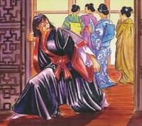 Shosuro Fueko