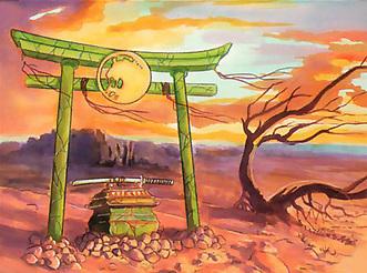 File:Tsanuri's Torii Arch.jpg