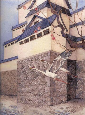 File:Kyuden Doji PE.jpg