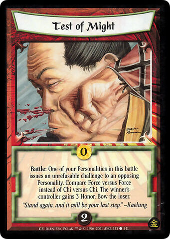 File:Test of Might-card5.jpg