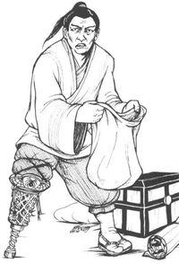 Kumo Gaki