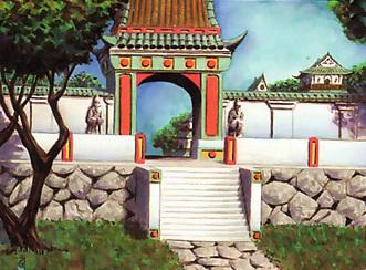 File:Kisada's Shrine.jpg