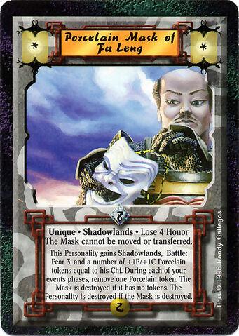 File:Porcelain Mask of Fu Leng-card.jpg