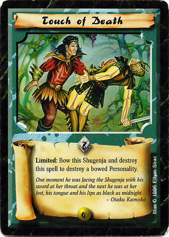File:Touch of Death-card2.jpg