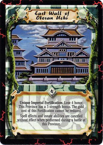File:East Wall of Otosan Uchi-card.jpg