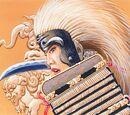 Matsu Tsuko