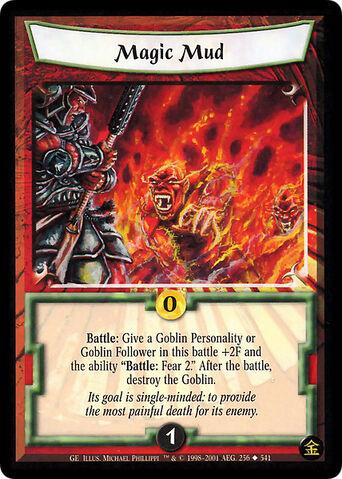 File:Magic Mud-card2.jpg