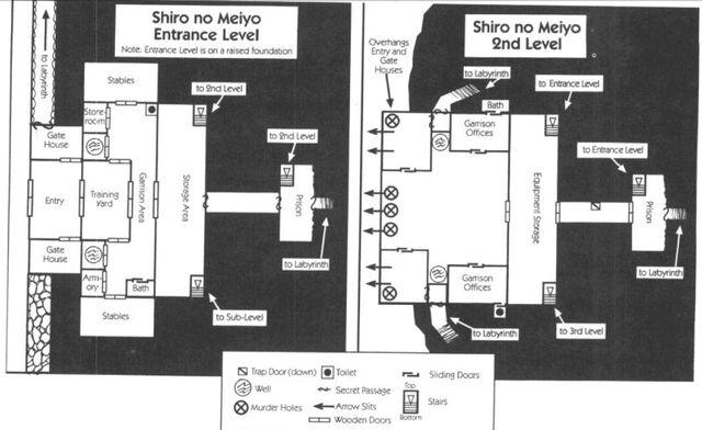 File:Shiro no Meiyo Low Levels.jpg