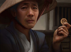 Yasuki Jinn-Kuen 6