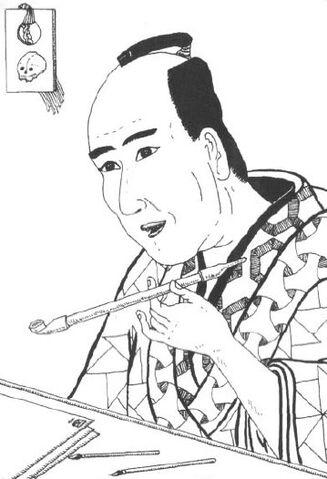 File:Kakita Naritoki.jpg