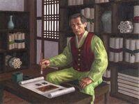 Isawa Natsune