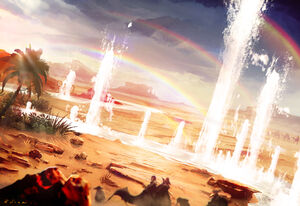 Oasis of the Seven Eternal Rainbows