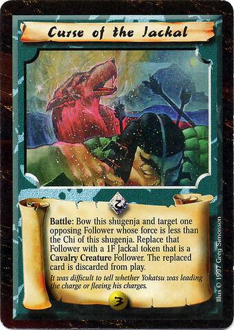 File:Curse of the Jackal-card.jpg