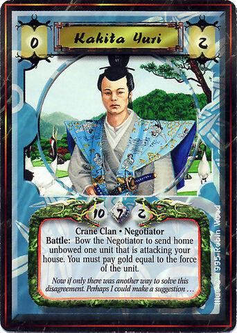 File:Kakita Yuri-card.jpg