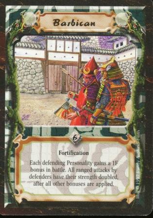 File:Barbican-card8.jpg