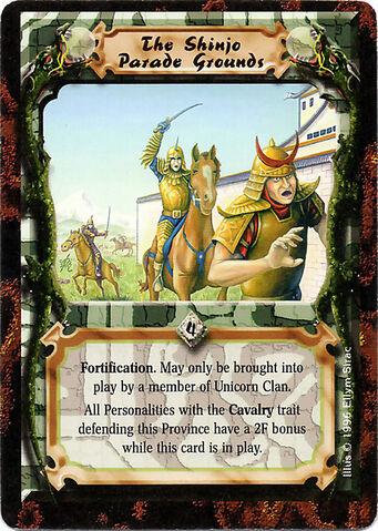 File:The Shinjo Parade Grounds-card.jpg