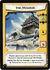 Iron Mountain-card3