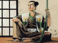 Kitsuki Kaagi