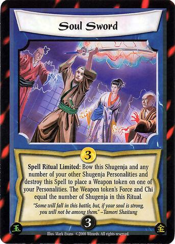 File:Soul Sword-card.jpg