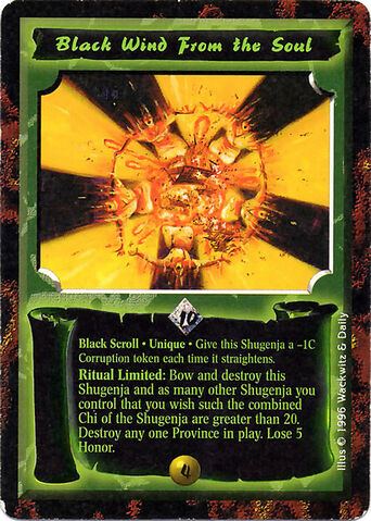 File:Black Wind From the Soul-card.jpg