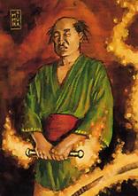 Tamori Taiu