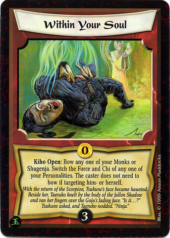 File:Within Your Soul-card.jpg
