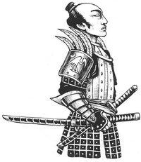 Daidoji Uji 4