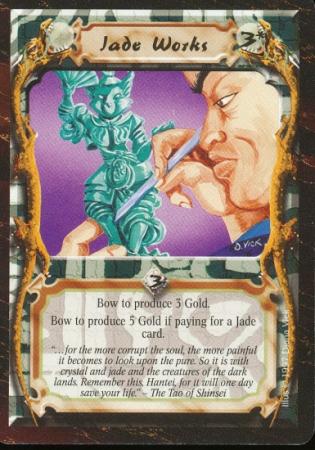 File:Jade Works-card30.jpg